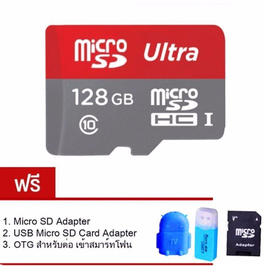 JJ Memory card 128GB Micro SD Card Class 10 Fast Speedแถมฟรี ของแถม3