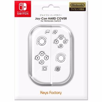 Joy-Con Hard Cover (Clear) for Nintendo™ Switch (SW)