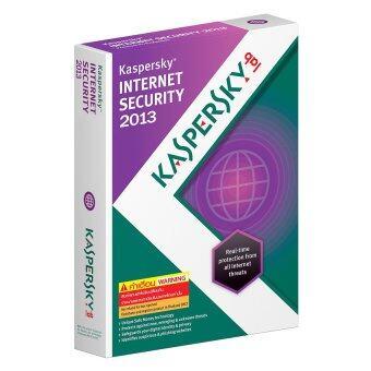 Kaspersky Internet Security 2013 3 Users แถมฟรี Tech Titan Security Drive 8GB ราคา 699 บาท