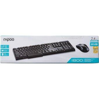KEYBOARD+MOUSE RAPOO WIRELESS COMBO BLACK (X1830)KEYBOARD+MOUSE RAPOO WIRELESS COMBO BLACK (X1830)