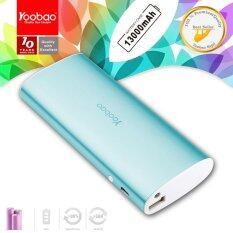 (ของแท้เต็ม100%) Yoobao 13000mAh 6016 Power Bank พาวเวอร์แบงค์ แบตเตอรี่สำรอง Universal Charging ฟ้า โปรโมชั่น