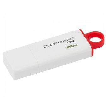 Kingston 32 GB FLASH DRIVE KINGSTON (DTIG4/32GBFR) USB 3.1 (Red)
