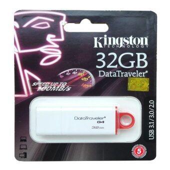 Kingston 32GB Flash drive DataTraveler USB DTIG4 (White)