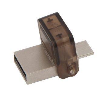 Kingston 8GB Flash drive DataTraveler USB DTDUO – Brown