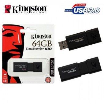 Kingston Flash Drive แฟลชไดร์ฟ 64GB (DT100G3) 'USB 3.0' ของแท้