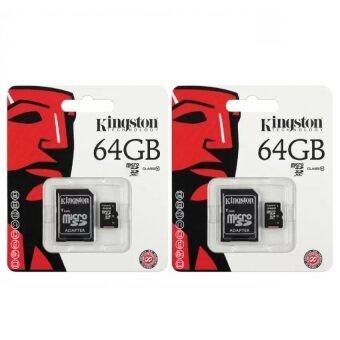 Kingston Memory Card คิงส์ตัน เมมโมรี่การ์ด Micro SD (SDHC) 64 GB Class 10 (2 ชิ้น)