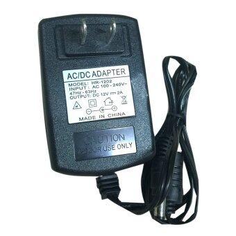 Lamphura Power Supply adapter 12V 2A หัว 5.5 x 2.5 สำหรับเสียบจ่ายไฟ รุ่น LM007 (Black)
