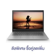 "Lenovo แล็ปท็อป รุ่น 120S-14IAP PQCN4200 4G 128G Int W10 2YBE(81A50033TA) 14"" (Grey)"