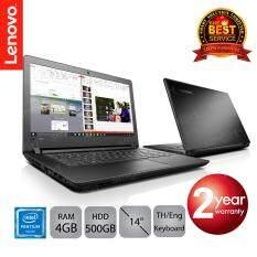 "Lenovo IdeaPad 110-14IBR (80T6009UTA) Pentium N3710/4GB/500GB/14""/DOS (Black)"