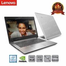 """Lenovo IdeaPad 320-14IKB (80XK003BTA) i5-7200U/4GB/1TB/940MX(2G)/14""""/Win10 (Platinum Grey)"""