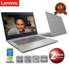 "Lenovo IdeaPad 320-14ISK (80XG0023TA) i3-6006U/4GB/1TB/GeForce 920MX/14""/DOS (Gray)"