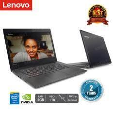 "Lenovo IdeaPad 320-14ISK (80XG0024TA) i3-6006U/4GB/1TB/GeForce 920MX/14""/DOS (Black)"