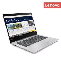 "Lenovo IdeaPad 320S-13IKB 13.3"" i5-8250U RAM4GB SSD256GB G10402GB W10 2Y"