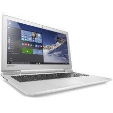 "LENOVO IDEAPAD 700-80RU0044TA i7-6700HQ 4GB DDR4 15.6"" DOS (WHITE)"