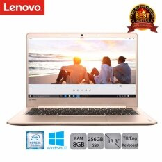 Lenovo IdeaPad 710S-13IKB (80VQ005GTA) i5-7200U/8GB/256SSD/Win10 (Gold)