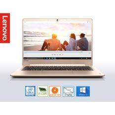 Lenovo IdeaPad 710S-13IKB (80VQ005GTA) i5-7200U/8GB/256SSD/Win10 (Gold)