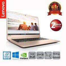 """Lenovo IdeaPad 710S Plus-13IKB (80W3002QTA) i7-7500U/8GB/256GB SSD/Nvidia GTX 940MX/13.3"""" FHD/Win10 Pro (Gold)"""