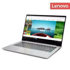 "Lenovo IdeaPad 720S-14IKB 14"" I5-7200U RAM4GB SSD256GB GT940MX2GB W10 3Y"
