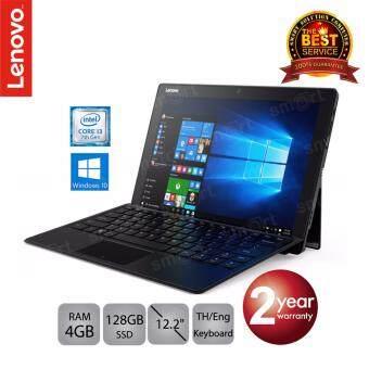 Lenovo IdeaPad MIIX 510-12IKB Wifi (80XE00ERTA) i3-7100U/4GB/128GB SSD/12.2/Win10Pro (Black)
