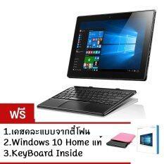 Lenovo Ideapad Notebook Miix-310-10ICR รุ่น Cellular(1ซิม3G/4G) (Black)แถมฟรีเคส,Windows10แท้,Keyboard