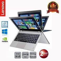 Lenovo IdeaPad Yoga 710-14ISK (80V4001KTA) i7-7500U/8GB/256GB SSD/GT940MX/Win10 (Silver)