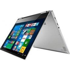 "Lenovo Yoga 720 - 13.3"" FHD Touch - Core i5-7200U - 8GB Memory - 256GB SSD - Silver - intl"