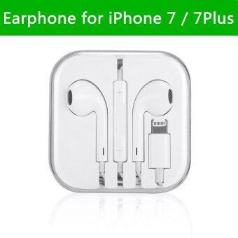 Lightning Earpods Earphone Headphone for iPhone 7 / 7Plus (1 X Earphone + 1 X USB Cable ) - intl