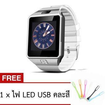 ราคา LNW นาฬิกาโทรศัพท์ รุ่น NZ09 (สีขาว) กล้องนาฬิกาบูลทูธ ใส่ซิมได้ Bluetooth Smart Watch SIM Card Camera ฟรีไฟ LED USB (คละสี)
