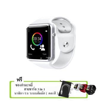 2561 Maker นาฬิกาโทรศัพท์ Bluetooth Smart Watch รุ่น A1 Phone watch(White) ฟรี ซองกำมะหยี่+สาย USB+Smart watch u8 (คละสี)
