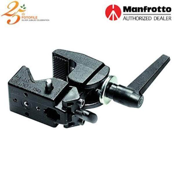 Manfrotto 035 Super Photo Clamp without Stud- Aluminium ...