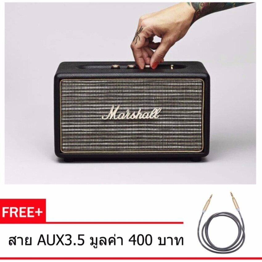 Marshall Acton Bluetooth Speaker ลำโพงบลูทูธสุดหรูพกพาง่าย ของแท้รับประกัน1ปี แถมฟรีสายAUX3.5มูลค่า 400 บาท