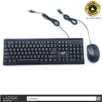 Marvo Primaxx KM-511 Waterproof Keyboard+Mouse USB ชุดคีย์บอร์ดกันน้ำ+เมาส์ (สีดำ)