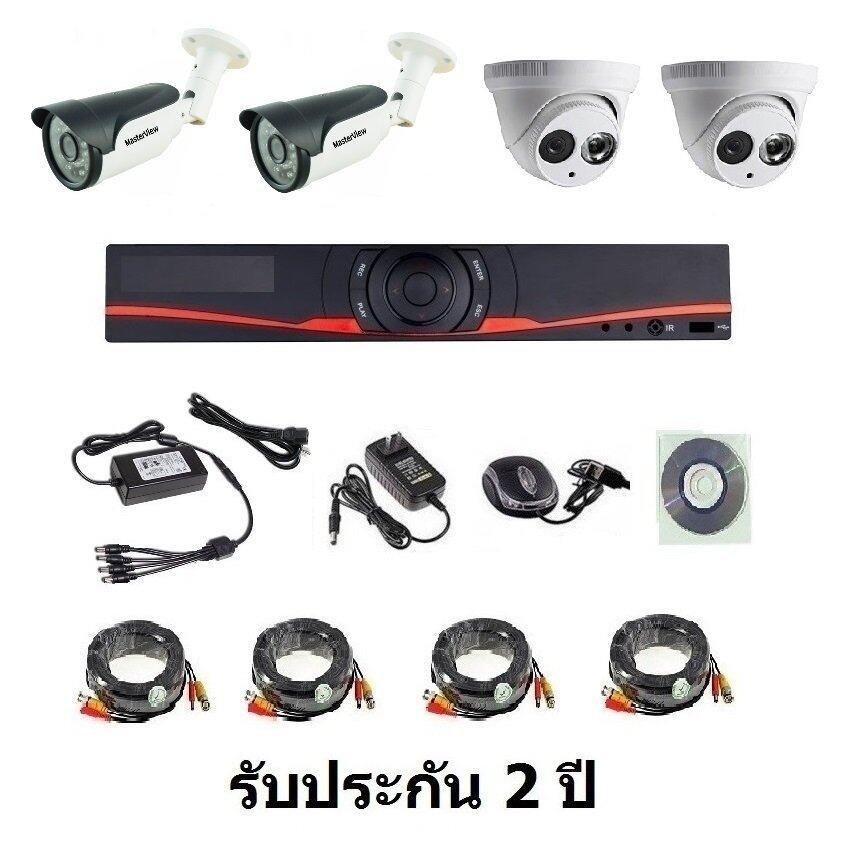 Mastersat ชุดกล้องวงจรปิด CCTV AHD 1 MP 720P 4 จุด กระบอก 2 ตัว โดม 2 ตัว พร้อมสายสำเร็จ ติดตั้งได้ด้วยตัวเอง
