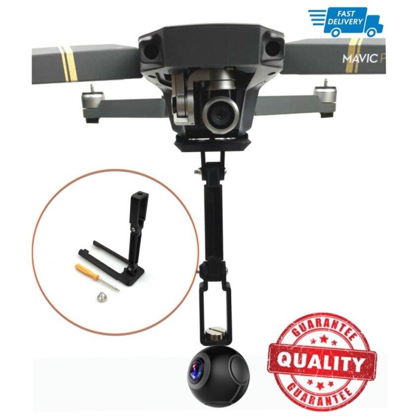 Mavic Pro - 360 Camera Holder image