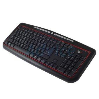 MD-TECH USB Multi Keyboard MD-TECH (KB-318) Black