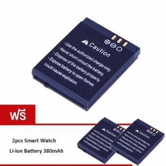 MEGA 3.7V 380mAh Rechargeable Polymer Li-ion Smart Watch BatteryReplacement แบตเตอรี่ For Smartwatch DZ09 A1 W8 รุ่น MG0034 (ซื้อ 1 แถม 2 )