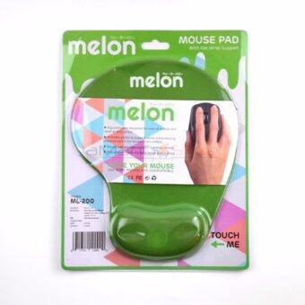 Melon แผ่นรองเม้าส์พร้อมเจลรองข้อมือ Mouse Pad with Gel Wrist Support (สีเขียว)