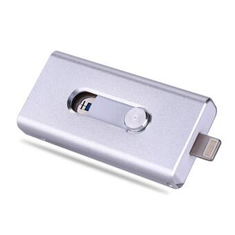 Micro Dirve Metallo Memory Stick Mobile USB 2 Per IPhone 6/6 S or Ipad Flash Drive 64 GB (Silver) - intl