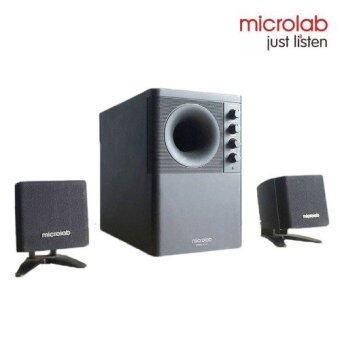 MICROLAB ลำโพง 2.1 พร้อมซัฟวูฟเฟอร์ รุ่น X1 (สีดำ)