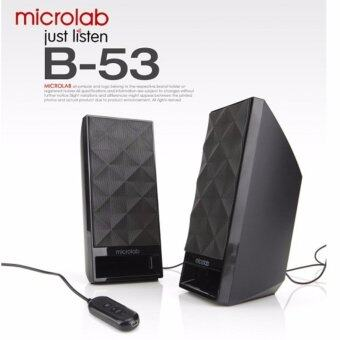 Microlab ลำโพง รุ่น B53 2.0 (Black) ประกันศูนย์ 1 ปี