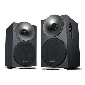 microlab H50BT Bluetooth High-end ลำโพง (Black)