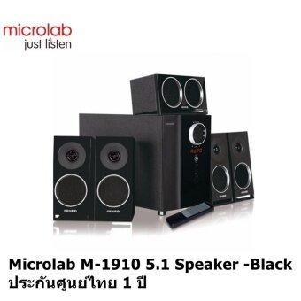 Microlab M-1910 5.1 Speaker -Black