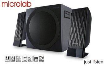 Microlab M300U I-Smart Speaker (2.1) (black) ลำโพง 2.1 แชลแนล รับประกันศูนย์