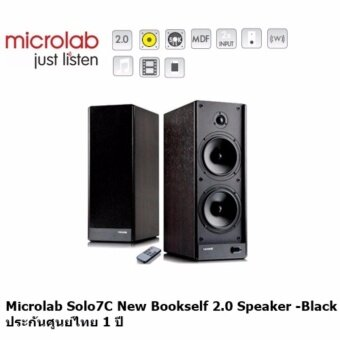Microlab Solo 7C New Bookself 2.0 Speaker