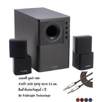Microlab Speaker X2 ลำโพง (2.1 System)- Black ประกันศูนย์ ฟรี สายถัก AUX มูลค่า 690 บาท