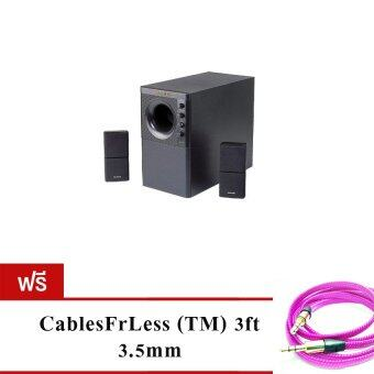 Microlab X3 2.1 (แถมฟรี CablesFrLess)