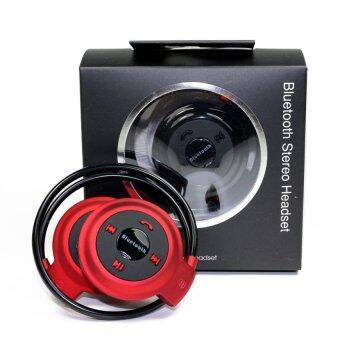 ซื้อ/ขาย Mini หูฟัง Bluetooth Stereo รุ่น Mini-503 TF (สีแดง)