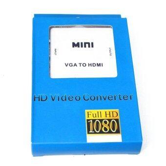 MINI VGA TO HDMI Converter 1080P white