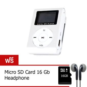 ราคา เครื่องเล่น MP3 จอ 2.2 cm (Silver) Free Micro SD Card 16 Gb+AWEI ES10