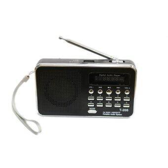 ลำโพงวิทยุ ลำโพง Mp3 รุ่นT-205 (สีดำ)